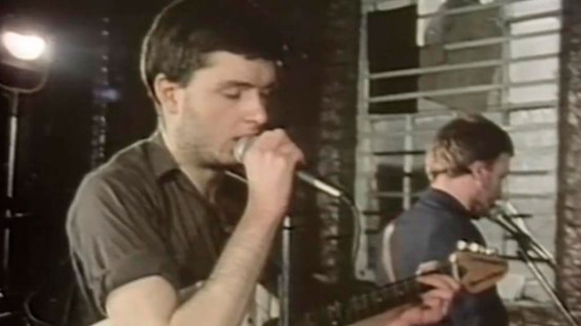 'Love Will Tear Us Apart', el himno de Joy Division