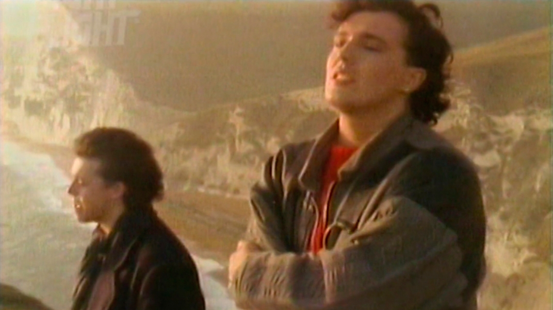 Tears For Fears, a 34 años de 'Shout'